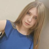 Дарья, 24 года, Лев, Иркутск