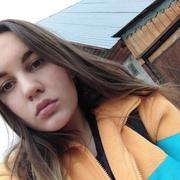 Подружиться с пользователем Саша 20 лет (Козерог)