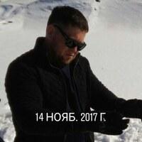Макс, 37 лет, Рак, Иркутск