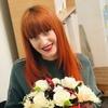 Нина Филатова, 39, г.Николаев