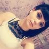 Kara Melek, 23, Кривий Ріг