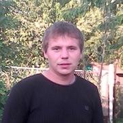 Василий 27 Новороссийск