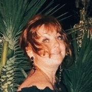 Наталия 41 год (Дева) Рудный