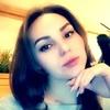 Вера, 25, г.Бишкек