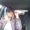 Elena, 38, Borodianka
