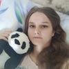 Anastasiya, 23, Ivankiv