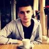 dіma, 25, Perechyn