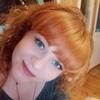 Natalya, 37, Troitsk