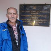 Александр 61 Черноморск
