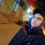 Денис 20 Екатеринбург