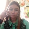 Диана, 16, г.Запорожье