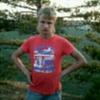 Костя, 16, г.Ростов-на-Дону