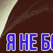 Х Х Х Х Х Х 41 Москва