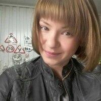Анастасия, 28 лет, Телец, Москва