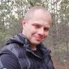 Dmitriy, 29, Barysaw