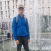 Виталий, 21, г.Никополь