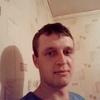 Алексей, 21, г.Сватово