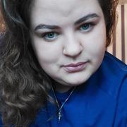 Александра 23 Кемерово