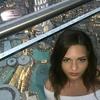 Роксана, 37, г.Екатеринбург
