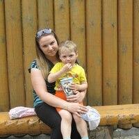 Екатерина, 27 лет, Скорпион, Нижний Новгород