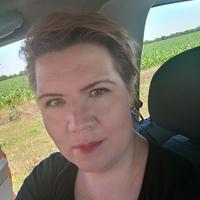 Елена, 46 лет, Дева, Георгиевск