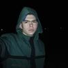 Влад, 19, г.Черкассы