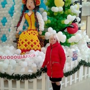 Про 100 Марина 93 Краснодар