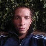 дима 24 Соликамск