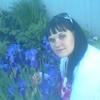 Евгения, 24, г.Медвенка