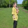 Лена, 35, г.Нижневартовск