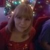Елена, 36, г.Чита