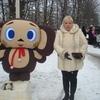 ЛЮДМИЛА, 59, г.Брянск