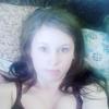 Татьяна Щеглова, 21, г.Кемерово