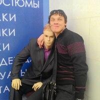 Андрей, 36 лет, Овен, Ступино