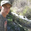 Андрюха, 18, г.Кара-Балта