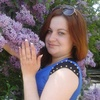Альбина Соколова, 24, г.Старая Синява