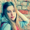 Мариша, 20, Аккерман
