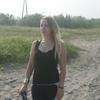 Анна, 30, г.Южно-Курильск