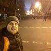 Артур, 29, г.Киев