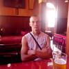 Александр Ландышев, 29, г.Туринск