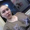 Вера, 18, г.Новосибирск