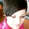 Алиса, 38, г.Харьков