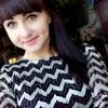 Ekaterina, 24, Vovchansk
