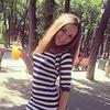 Алена, 28, г.Луганск
