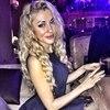 Helga, 24, г.Одесса