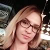 Лилия, 33, г.Ульяновск