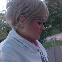 Ольга, 44 года, Стрелец, Калуга