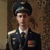 Владимир, 26, г.Евпатория