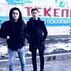 Qw, 28, г.Алматы (Алма-Ата)