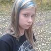 ирина, 16, г.Магнитогорск